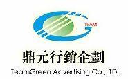 龍登國際廣告事業有限公司_插圖